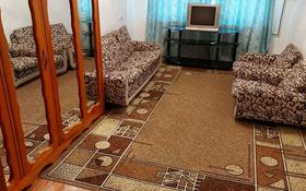 3-комнатная квартира, 62 м² помесячно, 3микр 30 за 95 000 〒 в Капчагае