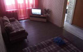 1-комнатная квартира, 34 м², 5/5 этаж помесячно, Абая 10/2 за 65 000 〒 в Костанае