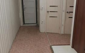 3-комнатная квартира, 58.3 м², 1/5 этаж, улица Павла Корчагина 72 за 7.5 млн 〒 в Рудном