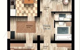 3-комнатная квартира, 116.7 м², Батыс 2 за ~ 18.1 млн 〒 в Актобе, мкр. Батыс-2