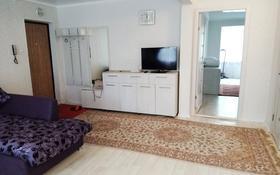2-комнатная квартира, 52 м², 2/5 этаж посуточно, Космическая улица 10/5 за 9 000 〒 в Усть-Каменогорске