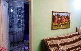 3-комнатная квартира, 54 м², 5/5 этаж, 2 6 за 5.2 млн 〒 в Лисаковске