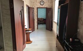 5-комнатный дом, 220 м², 12 сот., Байдибека 155 за 18 млн 〒 в Кордае