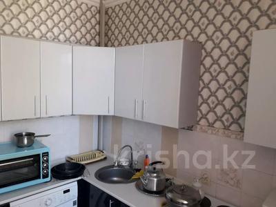 3-комнатная квартира, 64 м², 3/4 этаж, Казбекова-1 — Уалиханова за 15.5 млн 〒 в Балхаше