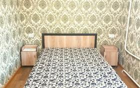 1-комнатная квартира, 40 м², 2/5 этаж по часам, Бухар Жырау 75 — 45 квартал за 1 000 〒 в Караганде