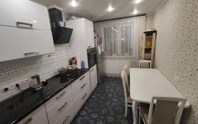 2-комнатная квартира, 61.3 м², 4/5 этаж, улица Евгения Брусиловского 5 за 17.3 млн 〒 в Петропавловске