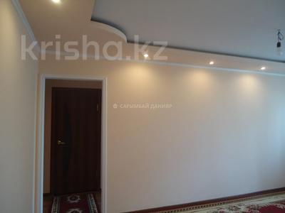 3-комнатная квартира, 60 м², 3/4 этаж, мкр Сайран, Мкр Сайран — Утеген Батыра за 20 млн 〒 в Алматы, Ауэзовский р-н