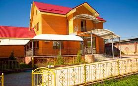 6-комнатный дом посуточно, 500 м², 10 сот., Жандосова за 40 000 〒 в Алматы, Наурызбайский р-н