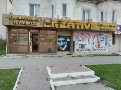 Магазин площадью 110 м², Куйбышева 46 — Аулььекова и Куйбышева за 50 млн 〒 в Кокшетау