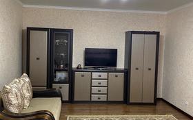 1-комнатная квартира, 43 м², 4/5 этаж, Есенберлина за 15.5 млн 〒 в Кокшетау