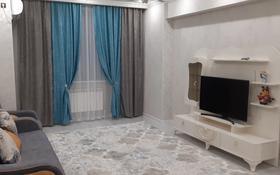 3-комнатная квартира, 110 м², 1/9 этаж помесячно, мкр Нурсая, Габдиева 47 за 410 000 〒 в Атырау, мкр Нурсая