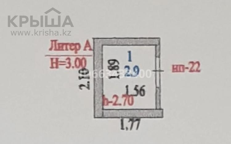 Помещение площадью 2.9 м², 38-я улица 30 за 950 000 〒 в Нур-Султане (Астана), Есиль р-н