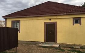 4-комнатный дом, 108 м², 8 сот., 152-й Стрелковой Бригады за 18.5 млн 〒 в Уральске