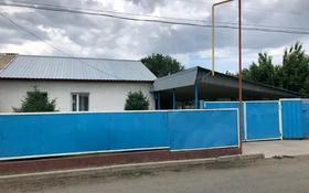 4-комнатный дом, 92 м², 8 сот., Оскембаева 14 2 за 15 млн 〒 в Комсомоле