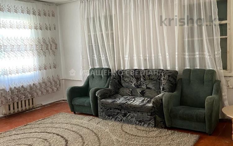 3-комнатный дом, 44 м², 3 сот., Бутлерова 105 за 16 млн 〒 в Алматы, Алмалинский р-н
