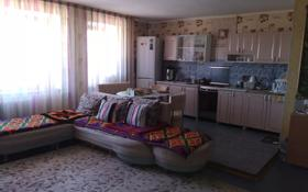 4-комнатная квартира, 82 м², 5/5 этаж, Кирова за 11 млн 〒 в Щучинске