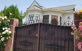 7-комнатный дом, 320 м², 15 сот., Ходжанова за 299 млн 〒 в Алматы, Бостандыкский р-н