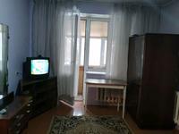 1-комнатная квартира, 32 м², 3/3 этаж помесячно