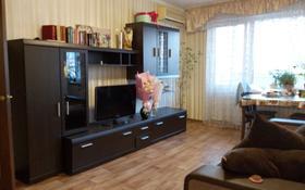 2-комнатная квартира, 48 м² помесячно, Ауэзова — Толе Би за 120 000 〒 в Алматы, Алмалинский р-н