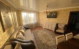 4-комнатная квартира, 99 м², 5/10 этаж, 8 мкр 94 за 15 млн 〒 в Темиртау