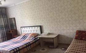 1-комнатная квартира, 40 м², 3/5 этаж посуточно, Желтоксан 24 — Байтурсынова за 8 000 〒 в Шымкенте, Аль-Фарабийский р-н