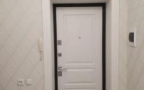 3-комнатная квартира, 93 м², 1/5 этаж, мкр Нурсат 93 за 39 млн 〒 в Шымкенте, Каратауский р-н