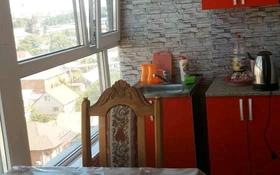 1-комнатная квартира, 50 м², 2 этаж по часам, Ярославская 2/3 за 1 500 〒 в Уральске