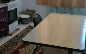 3-комнатная квартира, 82 м², 1/2 этаж помесячно, Самурык 12 за 100 000 〒 в Каскелене