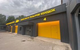 Бокс на СТО за 500 000 〒 в Алматы, Ауэзовский р-н