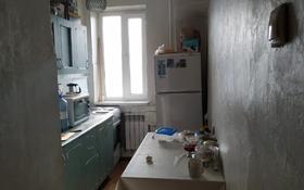 2-комнатная квартира, 41.2 м², 3/5 этаж, мкр Орбита-4, Мкр Орбита-4 за 19.5 млн 〒 в Алматы, Бостандыкский р-н