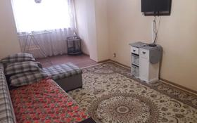 2-комнатная квартира, 65 м², 2/5 этаж помесячно, Конаева 12/26 — Желтоксан за 90 000 〒 в Таразе
