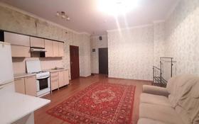 1-комнатная квартира, 31 м², 3/22 этаж помесячно, Нажимеденова 10 за 100 000 〒 в Нур-Султане (Астана), Алматы р-н