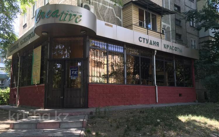 Салон красоты за 51.9 млн 〒 в Алматы, Алмалинский р-н