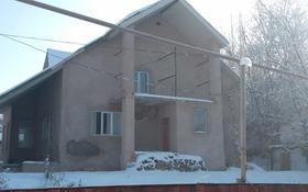 5-комнатный дом, 308 м², 12 сот., Ладушкина . за 45 млн 〒 в Алматы, Медеуский р-н