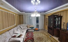 5-комнатная квартира, 113 м², 3/5 этаж, Голубые Пруды 18 за 33 млн 〒 в Караганде, Октябрьский р-н