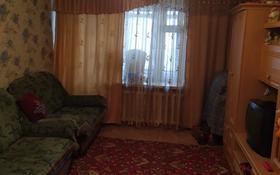 2-комнатная квартира, 45 м², 9/9 этаж, Виноградова 29 за 15.4 млн 〒 в Усть-Каменогорске