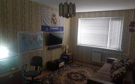 1-комнатная квартира, 33 м², 4/5 этаж, 117 Квартал 4 — Мичурина за 3.3 млн 〒 в Темиртау