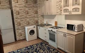 1-комнатная квартира, 42 м², 8/9 этаж посуточно, Осипенко 1/3 за 7 000 〒 в Кокшетау