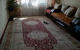 1 комната, 18 м², улица Дуйсембаева генерала дуйсенова 1 — Мира торайгыровв за 35 000 〒 в Павлодаре