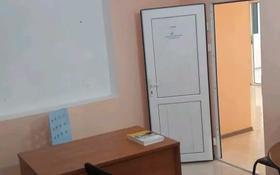Офис площадью 100 м², 3А мкр, 3 а микрорайон за 250 000 〒 в Актау, 3А мкр