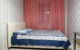 1-комнатная квартира, 40 м², 6/13 этаж по часам, Тархана 9 — Иманова за 900 〒 в Нур-Султане (Астана)