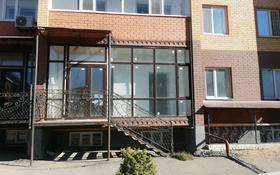Офис площадью 108.2 м², Старый город, Бурабай 12 за 24.1 млн 〒 в Актобе, Старый город