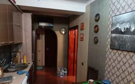 3-комнатная квартира, 69 м², 6/9 этаж, Жандосова 182А за 28.5 млн 〒 в Алматы