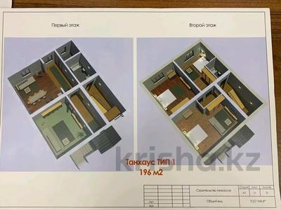 6-комнатный дом, 200 м², Приморский тенистая 55 за 16 млн 〒 в Актау — фото 5