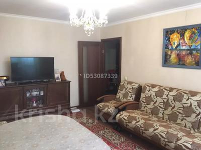 2-комнатная квартира, 53 м², 3/6 этаж, Жумабека Ташенова 17 за 16.5 млн 〒 в Нур-Султане (Астана), р-н Байконур