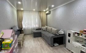 3-комнатная квартира, 82.2 м², 1/10 этаж, Гагарина 2/8 за 26 млн 〒 в Уральске