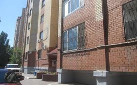 3-комнатная квартира, 120.8 м², 6/9 этаж, проспект Богенбай батыра 36А за 27 млн 〒 в Нур-Султане (Астана), Сарыарка р-н