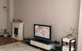 4-комнатная квартира, 164 м², 5/6 этаж, мкр Мамыр-3 4-a за 60 млн 〒 в Алматы, Ауэзовский р-н