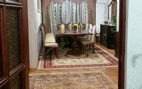 4-комнатная квартира, 104 м², 2/16 этаж, Абылай хана 5/2 за 35.5 млн 〒 в Нур-Султане (Астана), Алматы р-н