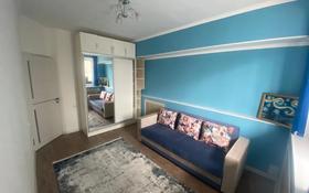 2-комнатная квартира, 42 м², 5/5 этаж, Саина 10 — Толе би за 13.5 млн 〒 в Алматы, Ауэзовский р-н